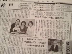 20130316mainichi